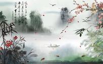 新中式梅花竹子水墨背景墙