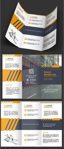 大气简洁银行三折页