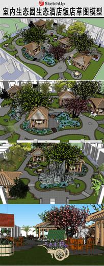室内生态园酒店景观草图模型