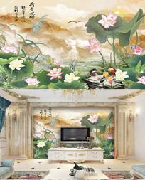 荷香水榭中式荷花大理石背景墙