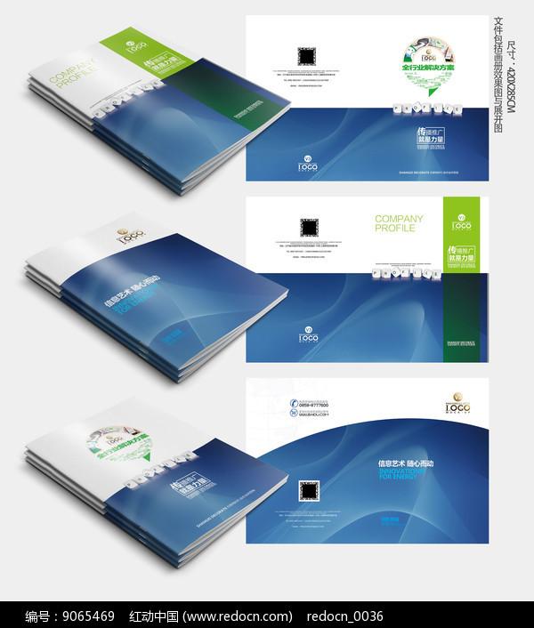 网络科技封面模版图片