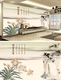 雅室兰香中式背景墙