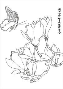 玉兰蝴蝶工笔画装饰画