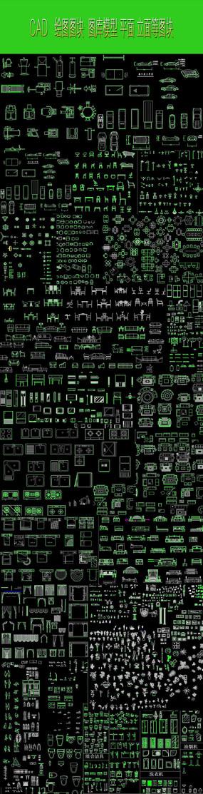CAD施工图绘图图库