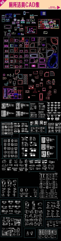 厨房洁具CAD图块
