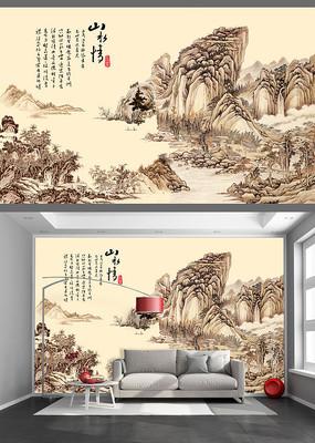 风景背景墙