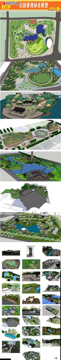 公园景观绿化模型