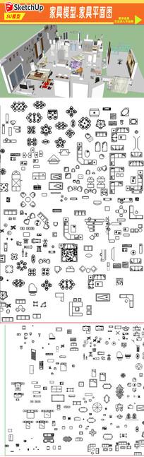 家具模型家具平面图