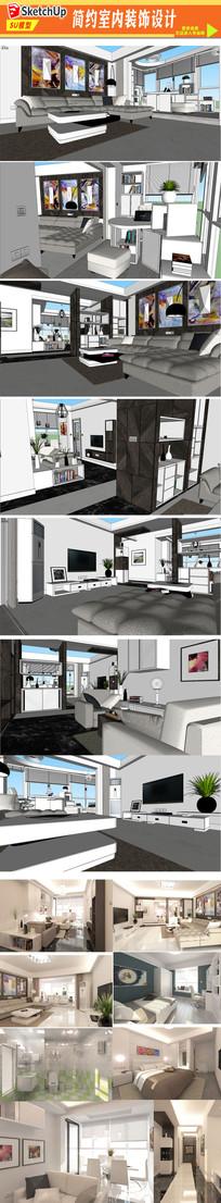 简约室内装饰设计SKP模型