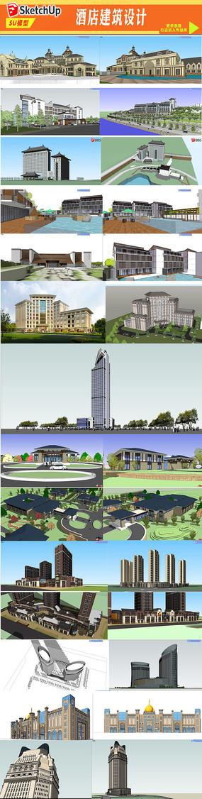 欧式酒店建筑模型