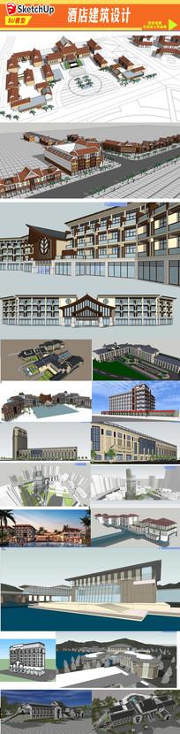欧式酒店建筑设计