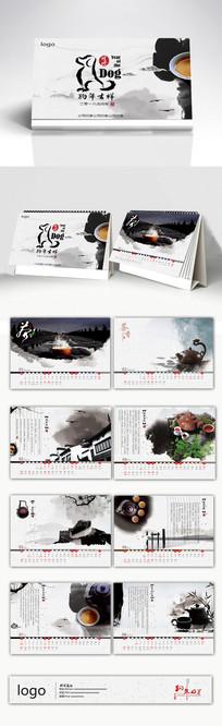 中国风水墨画狗年日历