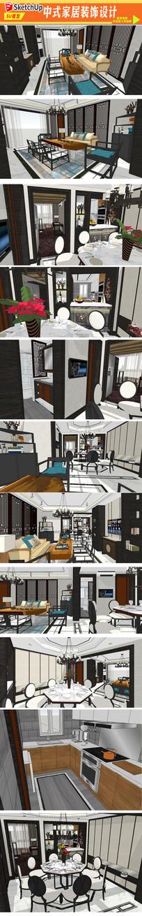 中式家居装饰设计SU模型