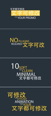 字幕标题文字排版动画ae模板