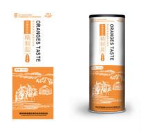 橙色罐装食品包装设计