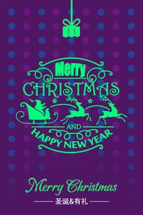 深色圣诞元素海报
