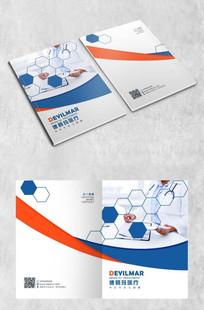 橙蓝医疗封面
