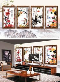 梅兰竹菊中国风中式背景