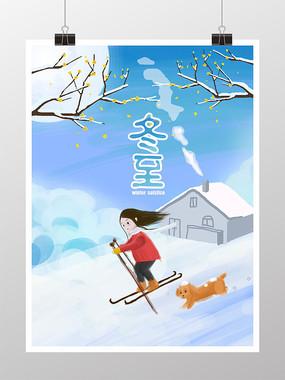 手绘插画风二十四节气冬至海报