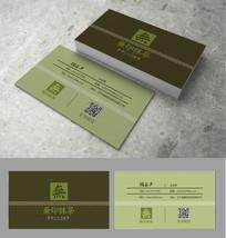 绿色抹茶饮品名片