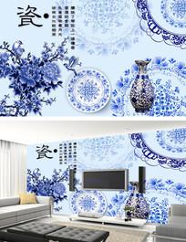 青花瓷瓶牡丹花电视背景墙