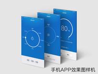 手机UI效果图样机模板