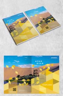 图形旅游封面