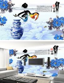 中式古典青花瓷电视墙