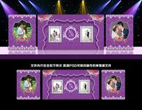 紫色系欧式婚礼背景