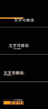 标题字幕动画pr模板