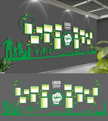 大气企业员工天地展示墙