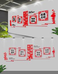 红色通用廉政文化墙