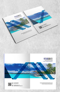 蓝色大海旅游封面