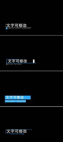 字幕标题文字条pr模板