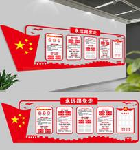 红色大气党政文化墙设计