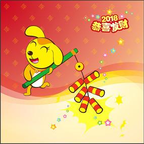 新年放鞭炮
