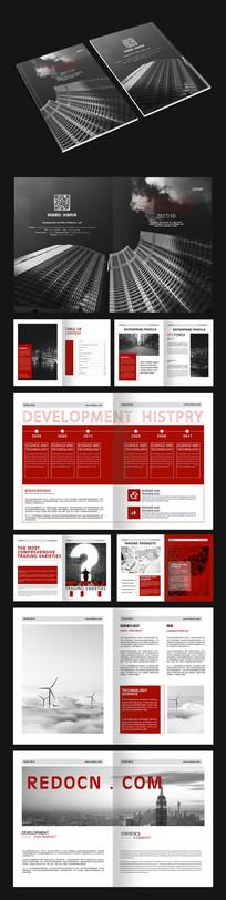 商务大气红色几何画册
