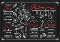 西餐欧式手绘菜单元素素材