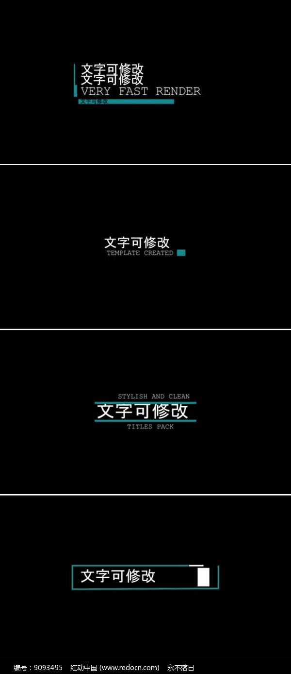 字幕标题文字动画pr模板 图片