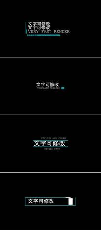 字幕标题文字动画pr模板