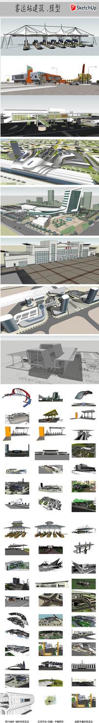 汽车客运站模型