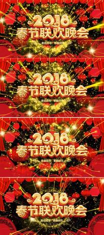 大气2018狗年晚会开场片头