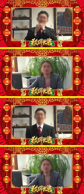 企业春节拜年Pr片头
