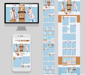 全套淘宝天猫手机端女装首页装修模板