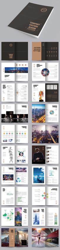 大气企业文化画册