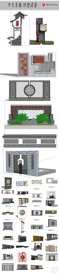 中式背景墙模型