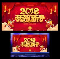 大气中国风恭贺新春新年海报