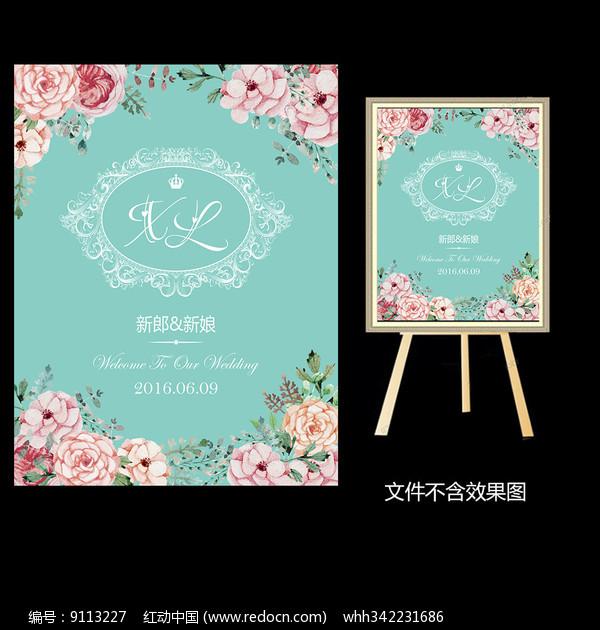 粉色花卉蒂芙尼婚礼迎宾水牌图片