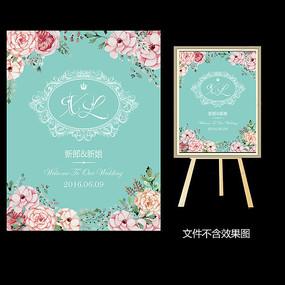 粉色花卉蒂芙尼婚礼迎宾水牌