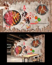 怀旧复古烧烤餐厅工装背景墙